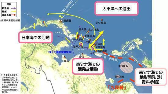 美日演练联合封锁第一岛链 日媒:就是针对中国