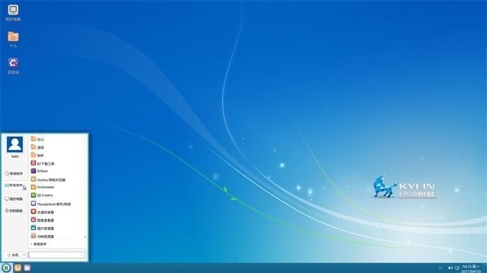 优麒麟17.04开启全球发布 UKUI刷新精彩体验的照片 - 2