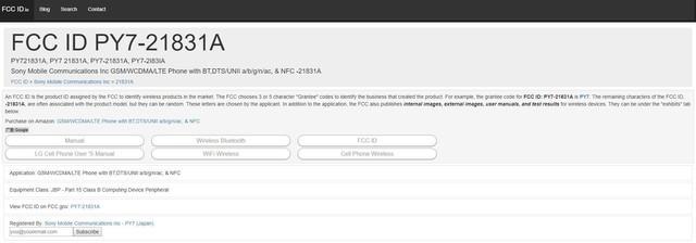 索尼也要取消3.5耳机:疑似新机现身FCC