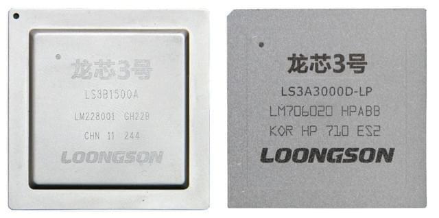 国产骄傲!龙芯3B1500全面升级性能提升
