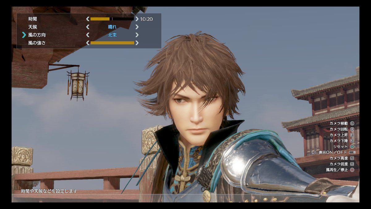 """Steam《真三国无双8》更新1.10版本 照片模式加入""""风""""效"""