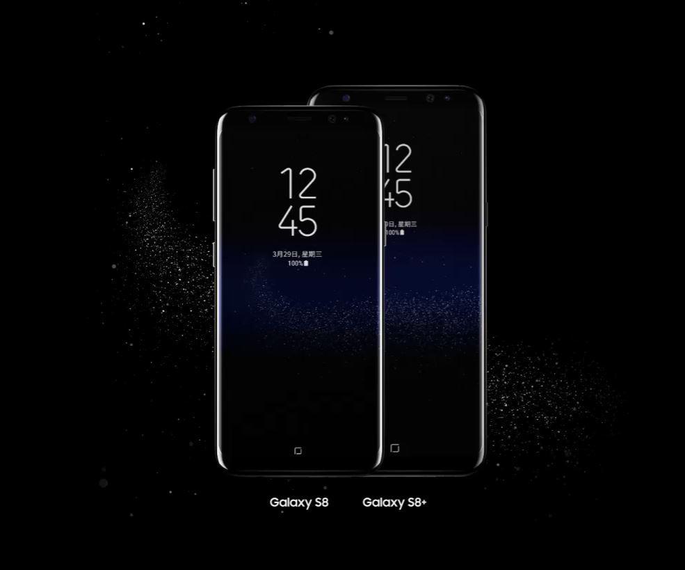 德国三星Galaxy S8/S8+已获4月安全更新