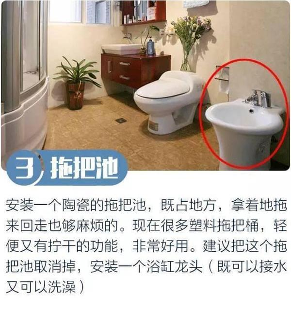 卫生间装修,马赛克,木板,复古马桶,台上盆,防水壁纸,青岛卫生间设计