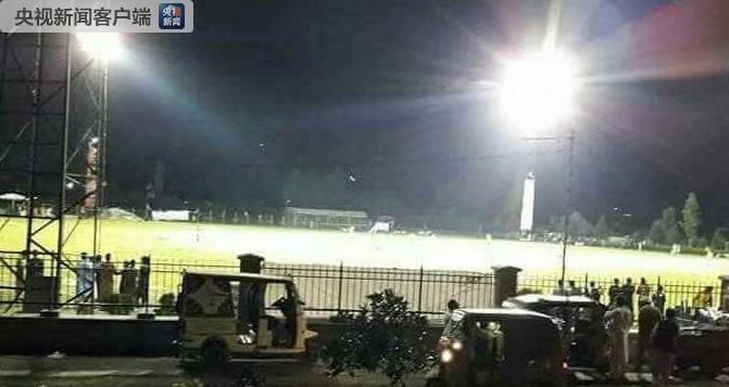 阿富汗板球比赛现场遭爆炸袭击 致8死45伤