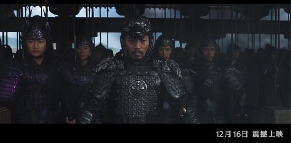 张艺谋《长城》震撼预告片的照片 - 5