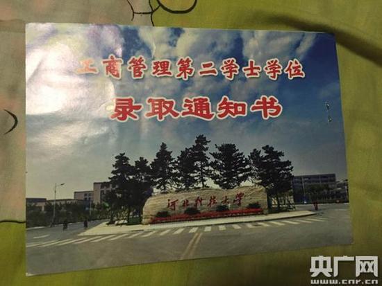 河北科大百余学生被忽悠报考第二学位 系违规