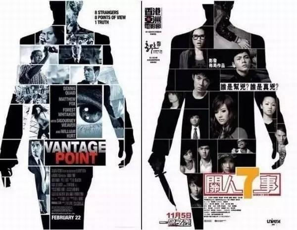 """国产电影海报抄袭《X战警》:国外网站晒出更多""""借鉴""""例子的照片 - 11"""
