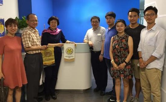 中国科协港澳台大学生暑期实习落地互动百科