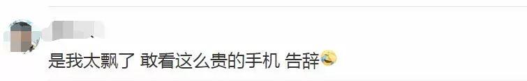 华为新机最高价超1.5万,iPhone Xs却已跌破发行价