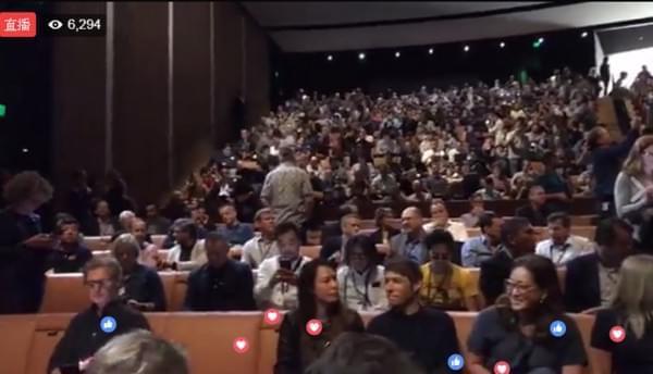 林俊杰现身iPhone8发布会 直播公开会场内部照