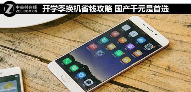 回头率定会爆棚 不输iPhone 7的个性之选