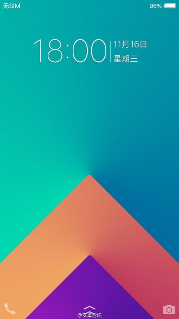 vivo X9首次内置Funtouch OS 3.0:各大功能详解的照片 - 3
