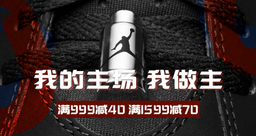 爱又米圆梦赛艇季球鞋AJ复刻鞋月供低至60元经典250零部件图片