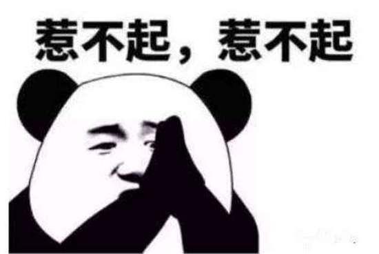 网友将丁香医生辟谣文章分享到家庭群 被踢出群聊