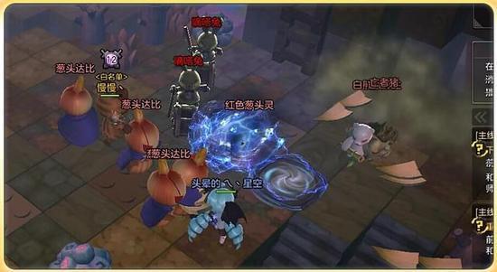 秒变钻石王老五 冒险岛2宝石快速收集攻略