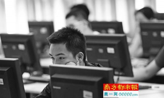 """""""中国第一考""""昨日开考 考生最大79岁最小18岁"""