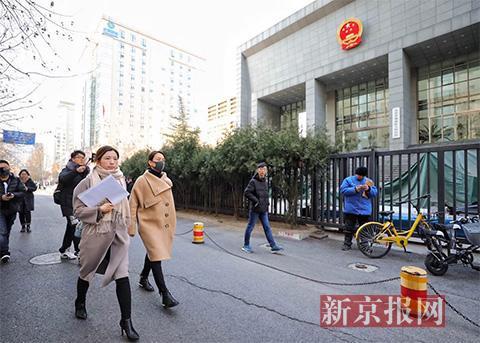 演员马苏起诉黄毅清诽谤罪