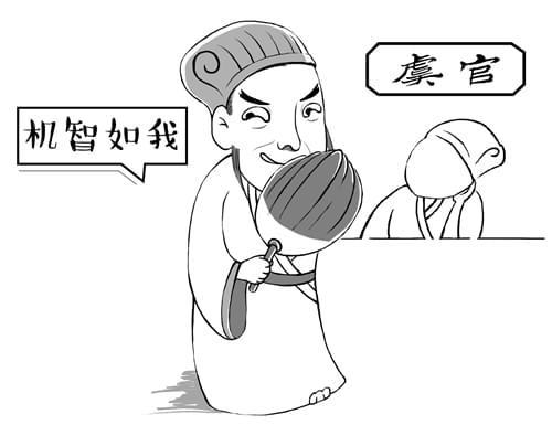 动漫 简笔画 卡通 漫画 手绘 头像 线稿 500_385