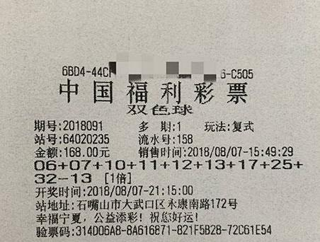"""PK10官网原来中奖有""""妙招""""!宁夏女彩民公开中大奖秘籍"""