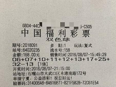 """原来中奖有""""妙招""""!宁夏女彩民又中双色球大奖 大方公开秘籍"""