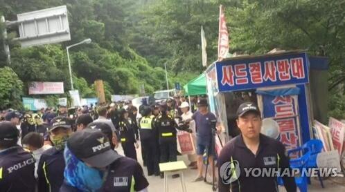 韩民众阻拦储油罐入萨德基地 与警方发生冲突