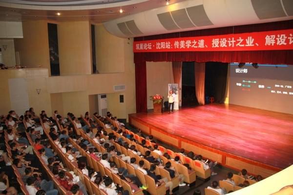 清华大学教授解读室内设计趋势