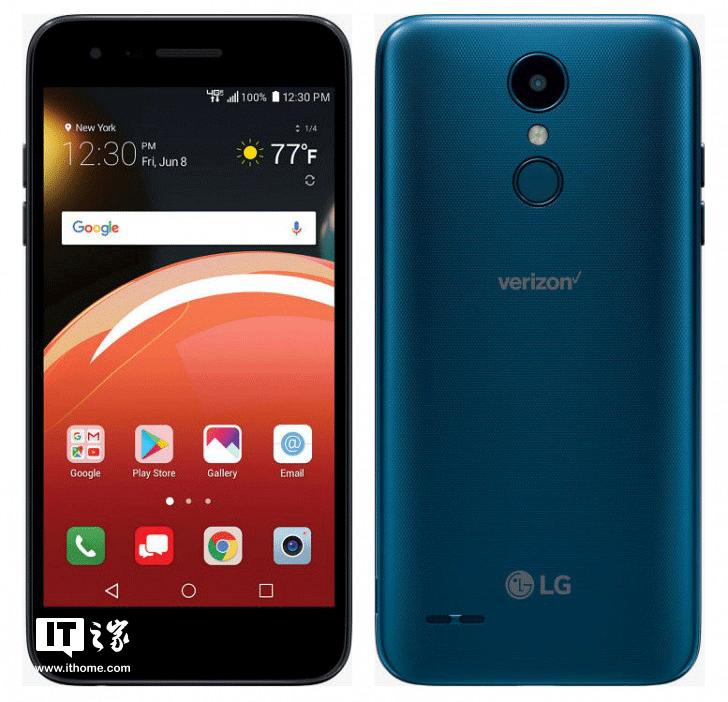 LG Zone 4手机发布:骁龙425+2GB运存