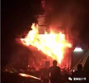 ▲广东英德一家KTV起火,造成18人死亡5人受伤。视频截图