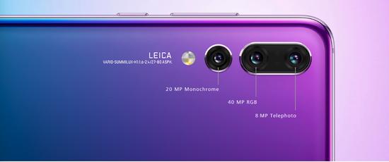 华为发布了 P20 相机还是最重要的卖点