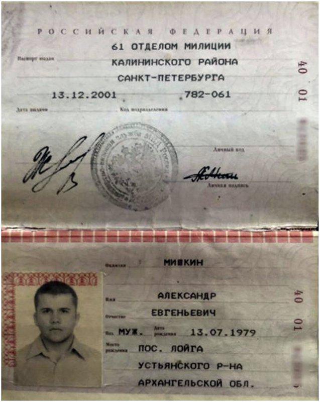 俄罗斯双面间谍中毒案进展:英方称嫌疑人系俄军医