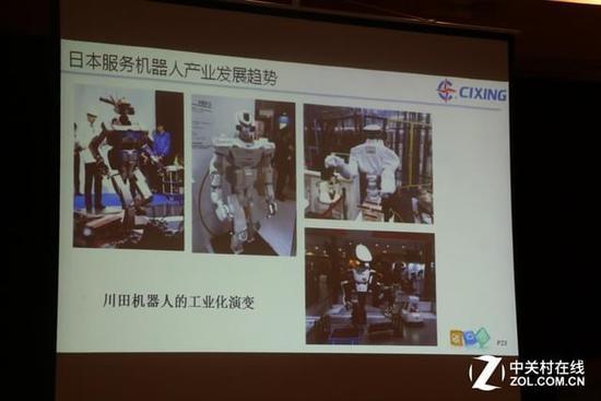 李立军:服务型机器人正在走进人类生活