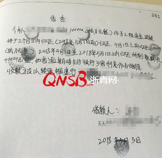 28岁妻子出轨,丈夫让她男友写下10万欠条作为赔偿,没想到……