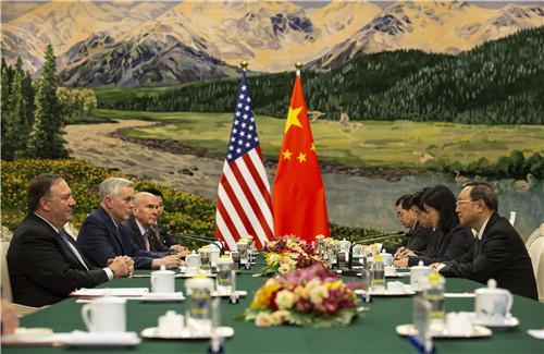 杨洁篪会见美国国务卿蓬佩奥 就半岛问题交换看法