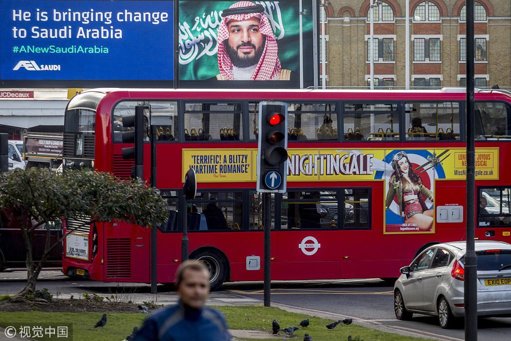 """沙特这条""""政治广告""""引发争议 英国政府下令禁播"""