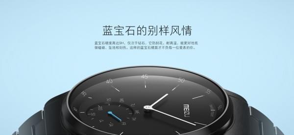 魅族智能手表开卖 999元起 240天续航的照片 - 11