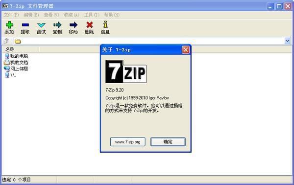 这些老外的开源技术养活了一票国产软件的照片 - 3
