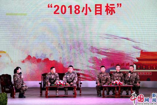 """军营网红""""丫丫有约"""":宣讲要让官兵来唱主角"""