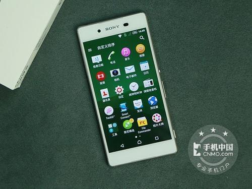 防水防尘智能手机 索尼Z3+ Dual港版1600元
