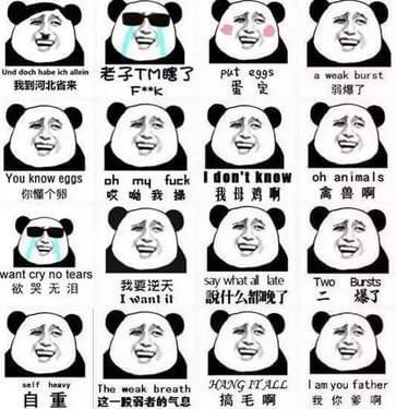 狰狞人物表情 矢量图