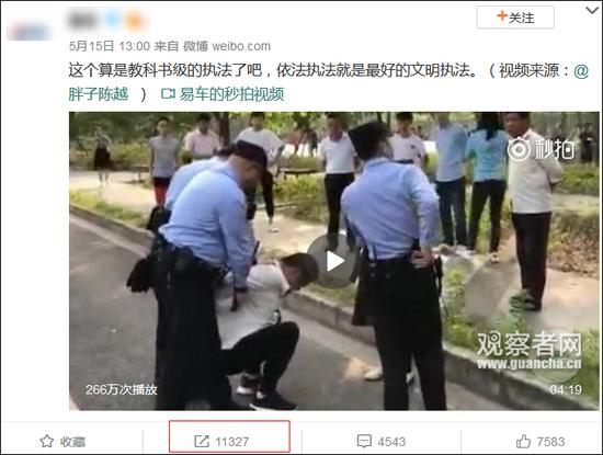 这段警察执法视频火了 网友怒赞教科书式执级