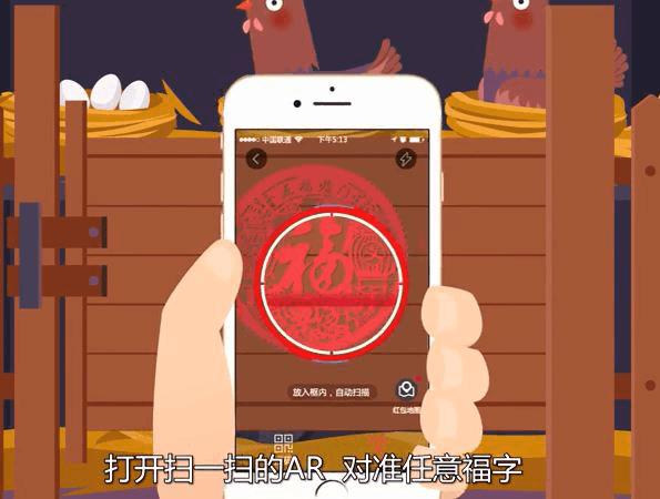 2017春节红包攻略:QQ出剑 支付宝接招的照片 - 9