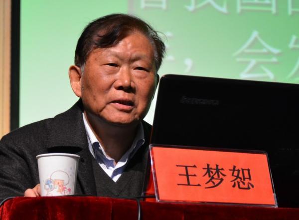 高铁院士王梦恕去世:他改变了中国隧道设计施工方法