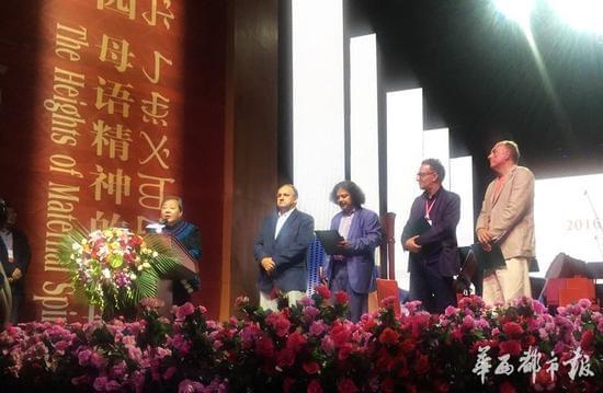 中国诗人吉狄马加获2016年度欧洲诗歌与艺术荷马奖