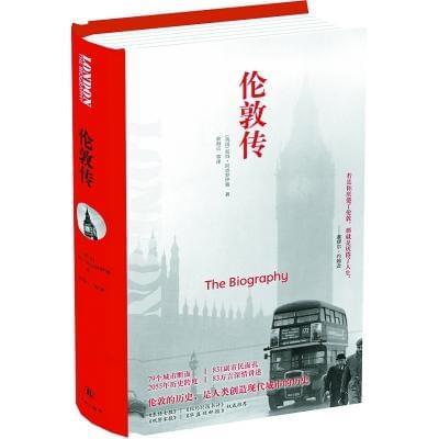 布客榜八月书单:城与记忆