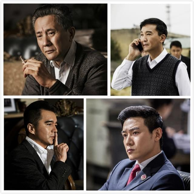 TV series reflect the real corruption in China
