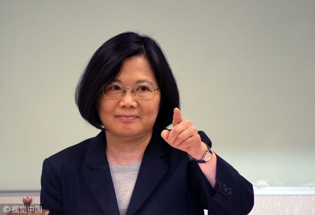 """台经济学者:蔡英文搞""""年改"""" 一年蒸发194亿元"""