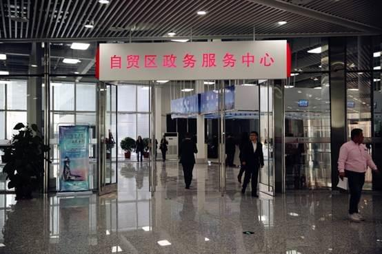 崛起的创新高地--辽宁自贸区沈阳片区企业注册数突破5千家