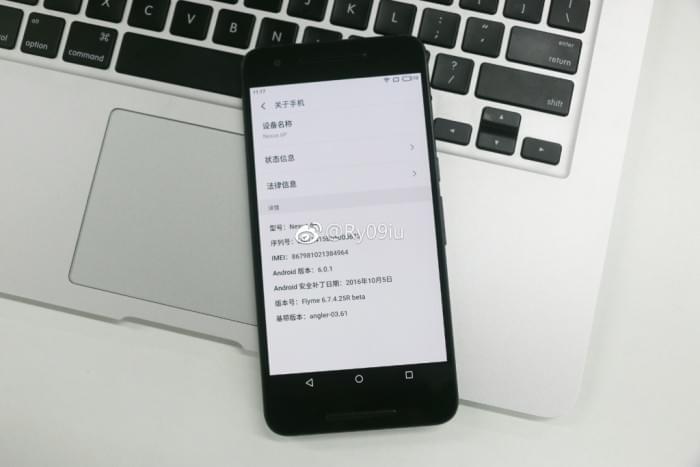 魅族Flyme 6开放给第三方手机:流畅度爆表的照片 - 2