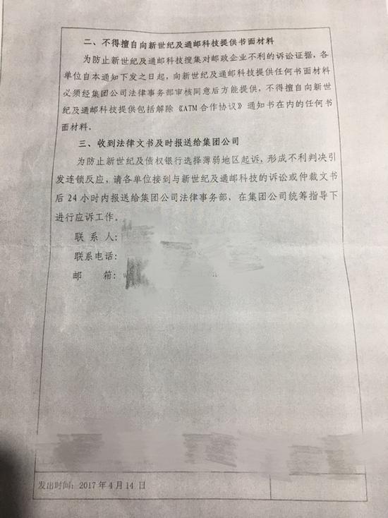 中信系信文资本爆雷 融资方实控人疑为萨顶顶前夫
