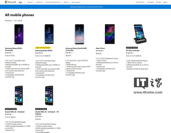 库存售罄:微软在线商店已无Windows手机出售